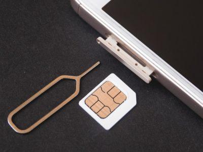 格安SIMの中で比較的速度が速い会社2つ