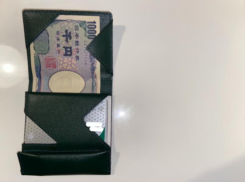 実際にお札・カード・小銭は何枚入るのか?